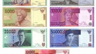 ルピア使用義務の影響がインドネシア語検定にも及ぶ