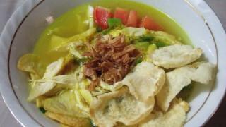 インドネシア料理 soto ayam (ソト・アヤム)のレシピ