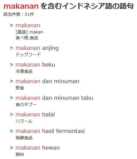 kamus-web2