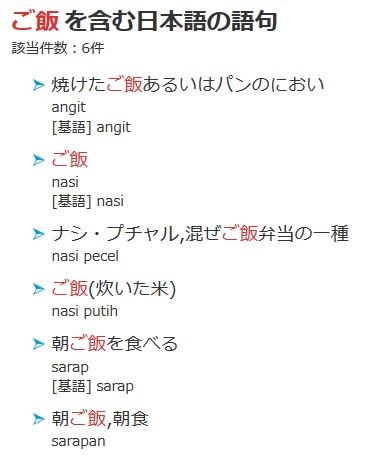kamus-web4